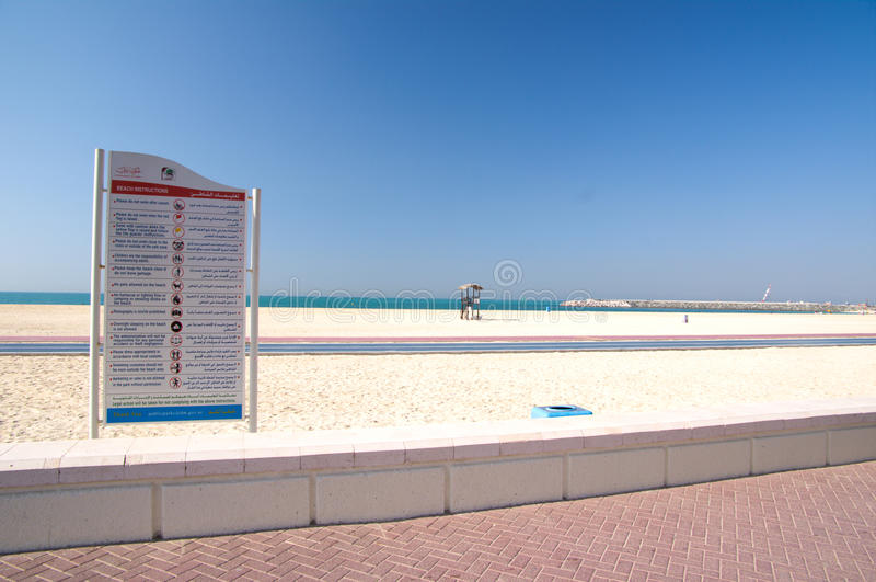 海滩迪拜海滨广场 免版税库存照片