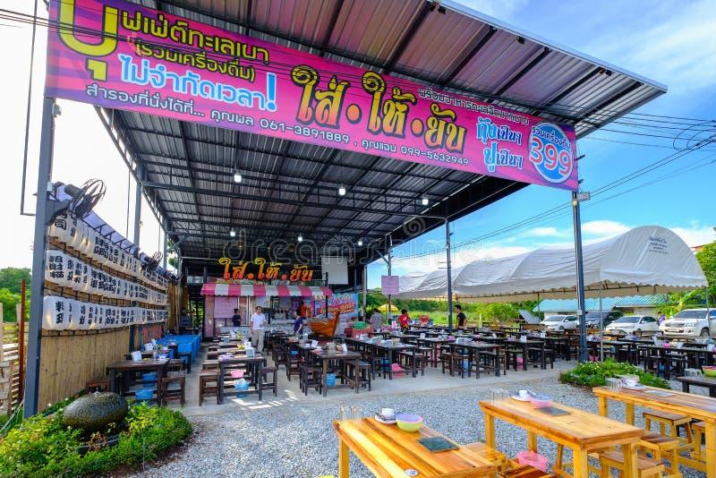 海鲜在轰隆Saen, Chon Buri的没有极限自助餐 库存图片