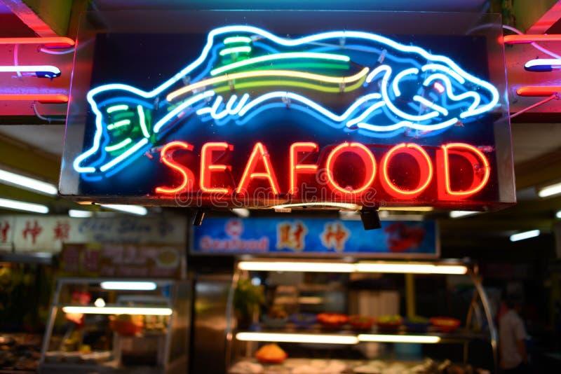 海鲜氖标志 库存图片