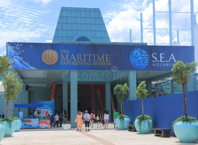海经验的博物馆 免版税库存照片
