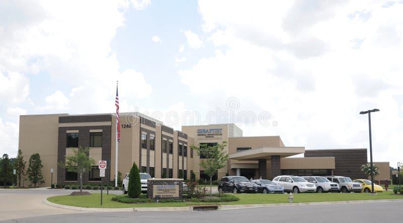 浸礼会纪念修复医院,孟菲斯田纳西 库存照片