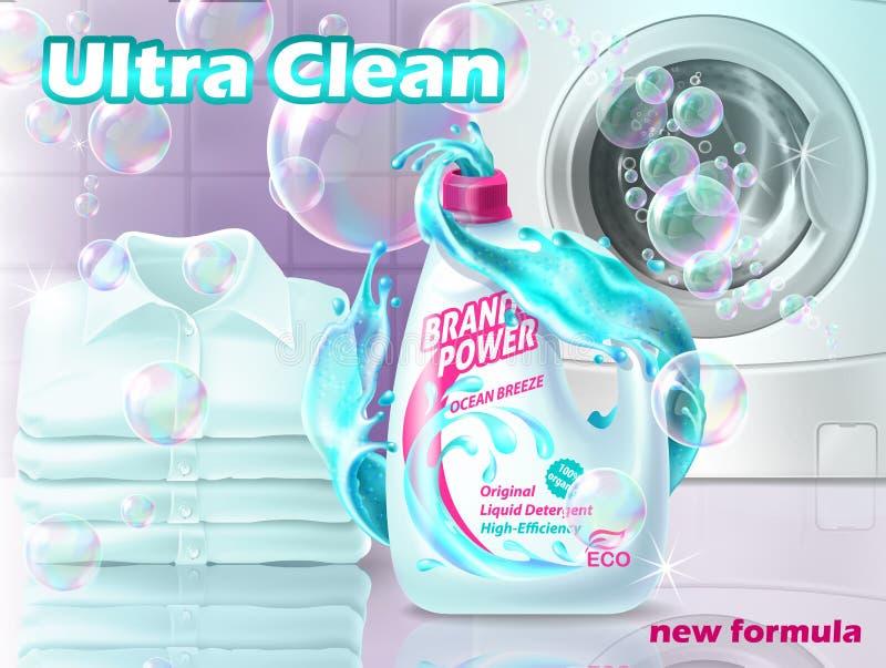 液体洗涤剂,给的洗衣粉做广告海报现实电视节目预告横幅在瓶 3d模板产品 皇族释放例证