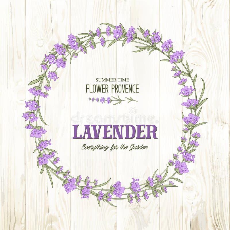 淡紫色典雅的花圈 向量例证