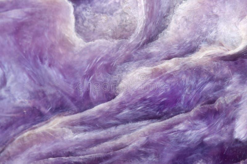 淡紫色罕见的水晶 宏指令 免版税库存照片