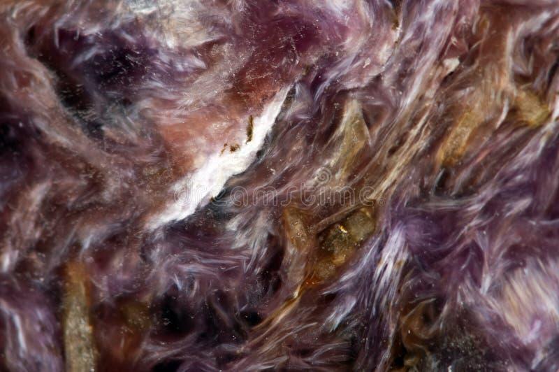 淡紫色罕见的水晶 宏指令 库存照片