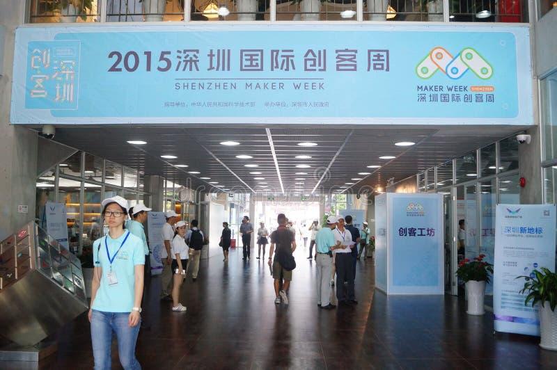 深圳国际创造性的活动星期 库存照片