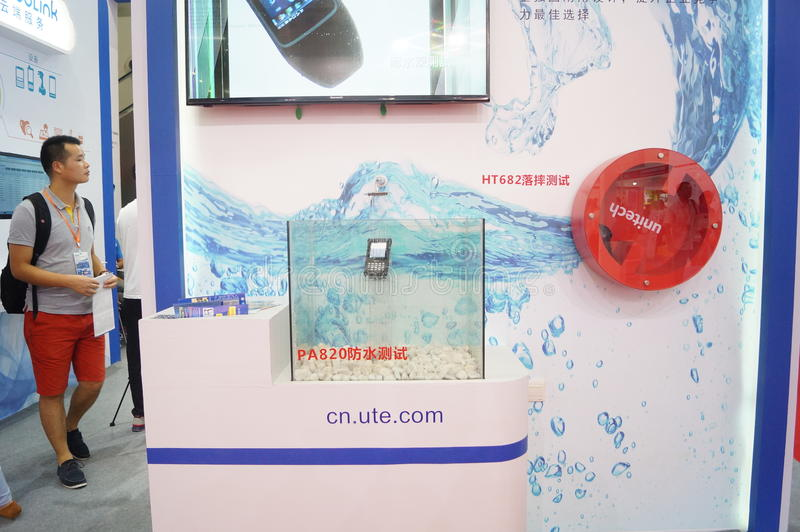 深圳国际聪明的家和聪明的硬件商展 库存照片