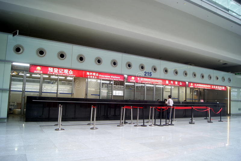 深圳瓷:国际大会和展览会 免版税图库摄影