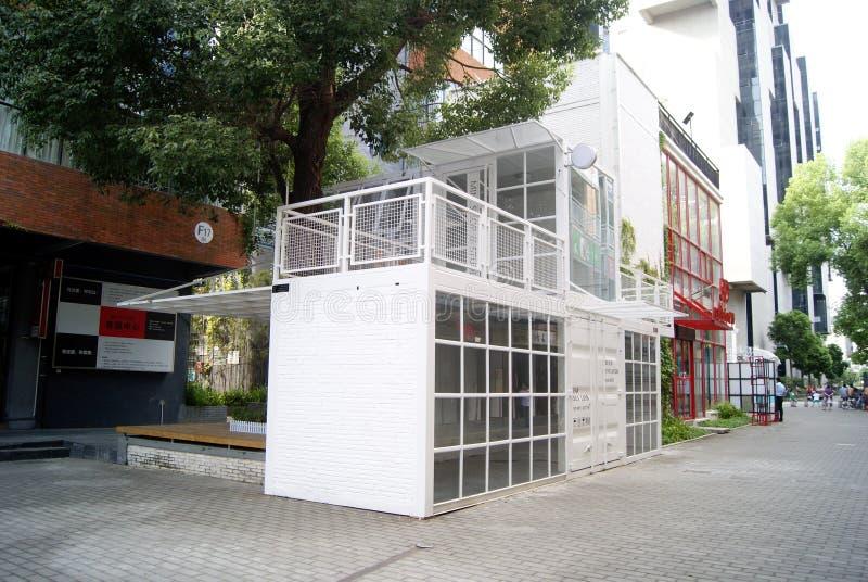 深圳瓷: f518创造性的工业园 免版税库存图片
