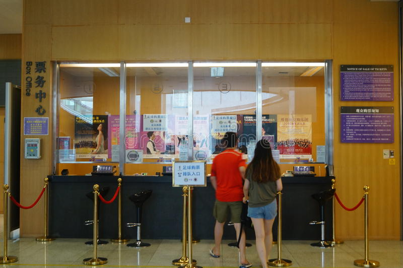 深圳音乐厅,票销售  免版税库存图片