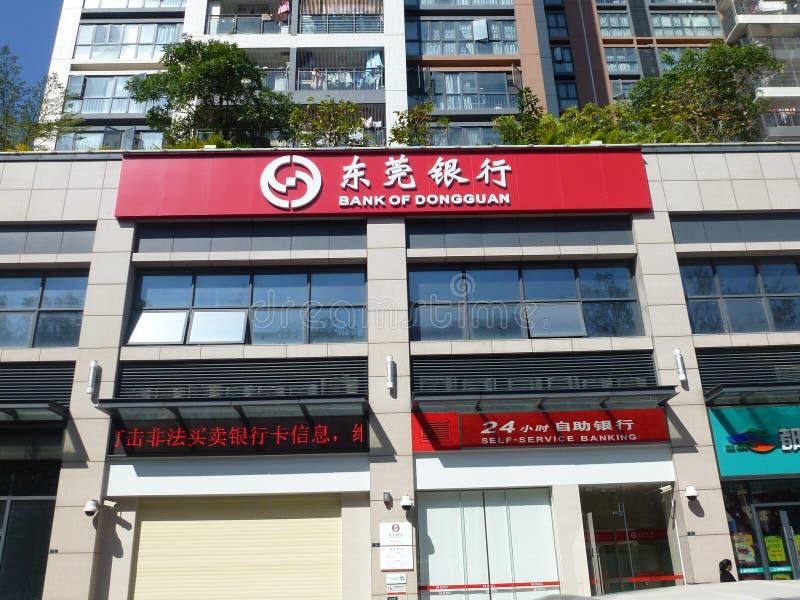 深圳,中国:东莞银行 库存图片