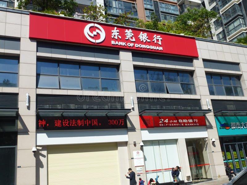 深圳,中国:东莞银行 免版税库存照片
