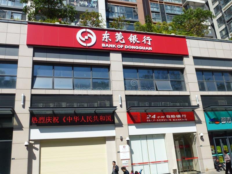 深圳,中国:东莞银行 图库摄影