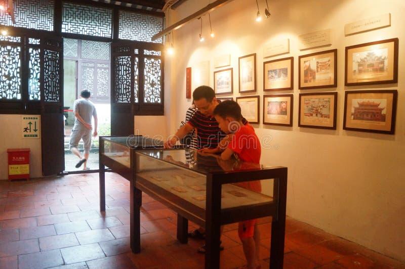 深圳,中国:南投古城博物馆 免版税库存照片