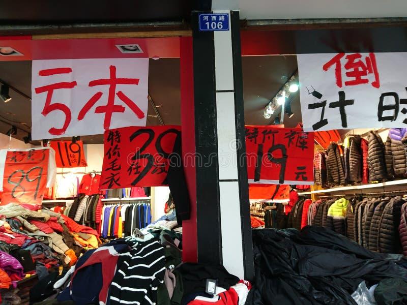 深圳,中国:服装店年底卖困惑不解的衣裳 免版税库存照片