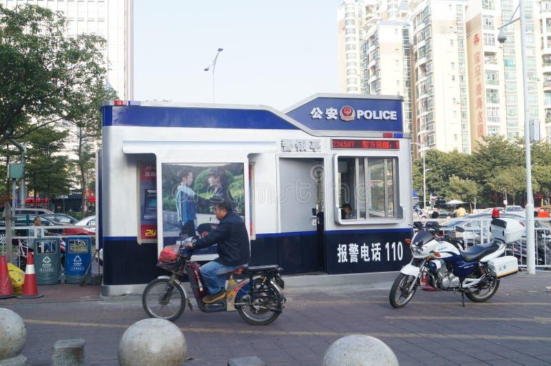 深圳,中国:警察治安警卫岗位 库存图片