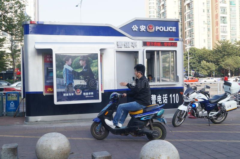 深圳,中国:警察治安警卫岗位 库存照片