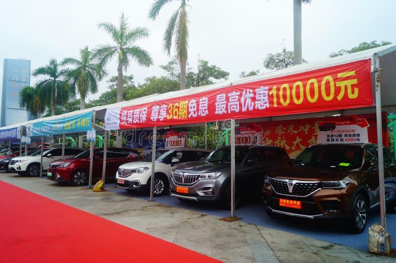 深圳,中国:车展销售环境美化,新的能量车陈列 免版税图库摄影