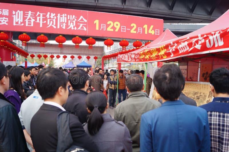 深圳,中国:绘画和书法招标销售促进工作  图库摄影