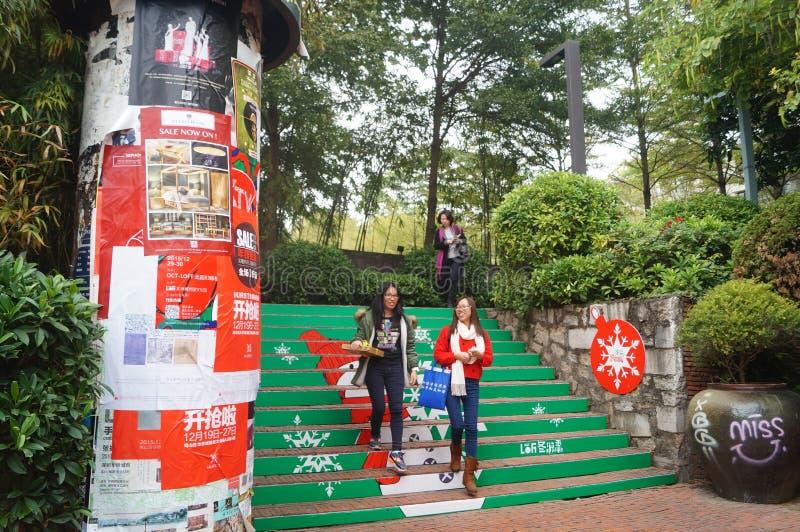 深圳,中国:10月创造性的文化公园 免版税库存照片