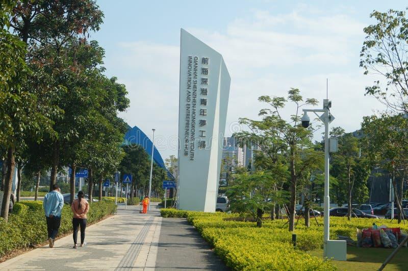 深圳,中国:Qianhai FTA建筑风景 库存图片