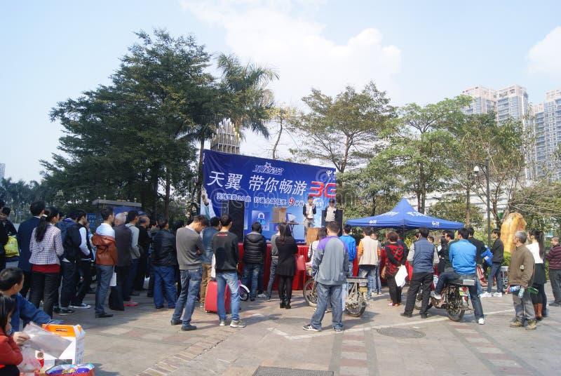 深圳,瓷:电信产品促进 库存照片