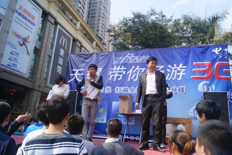 深圳,瓷:电信产品促进 免版税库存照片