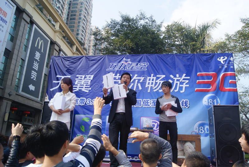 深圳,瓷:电信产品促进 库存图片