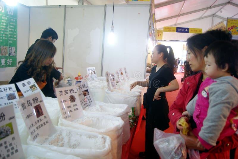 深圳,瓷:购物节日食物区域 库存照片