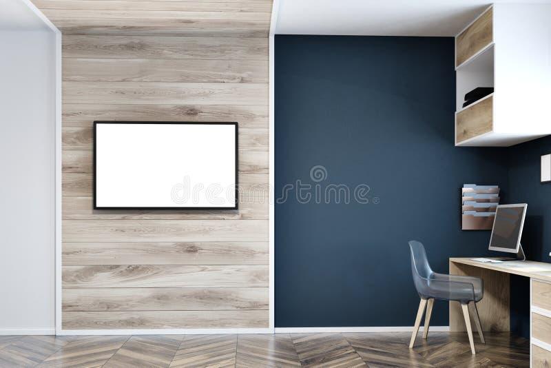深蓝墙壁家庭办公室,电视屏幕嘲笑 向量例证