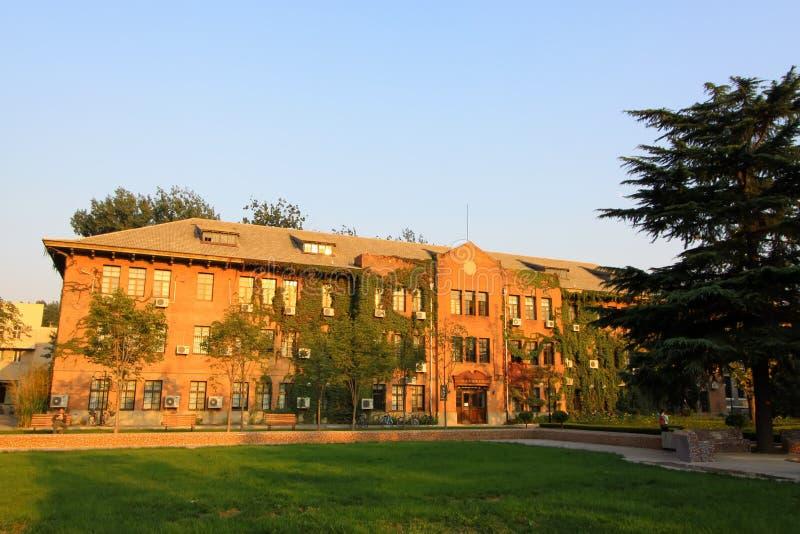 清华大学校园结构和横向在中国 免版税库存照片