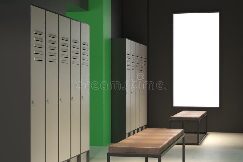 清洗绿色更衣室 向量例证