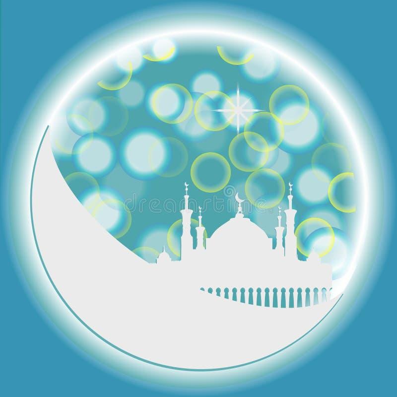 清真寺剪影有尖塔的 向量例证