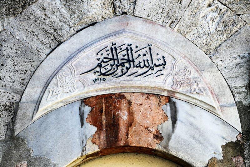 清真寺和蓝天 免版税库存图片