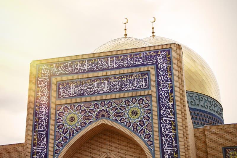 清真寺圆顶月斋月ramazan israz oraz 图库摄影