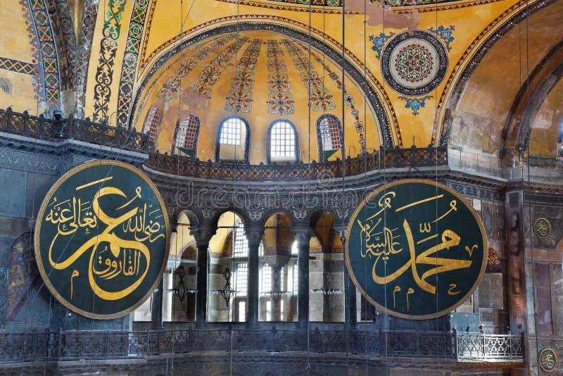 清真寺圣徒索非亚 库存图片