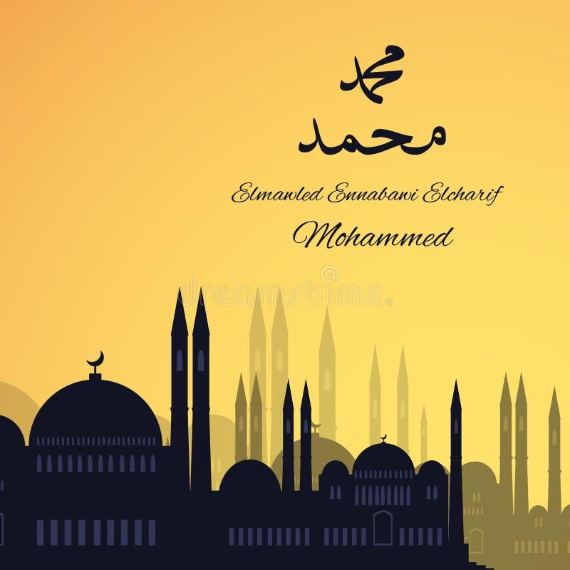 清真寺在日落天空背景现出轮廓 向量 皇族释放例证