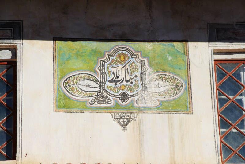 清真寺外部细节  库存照片