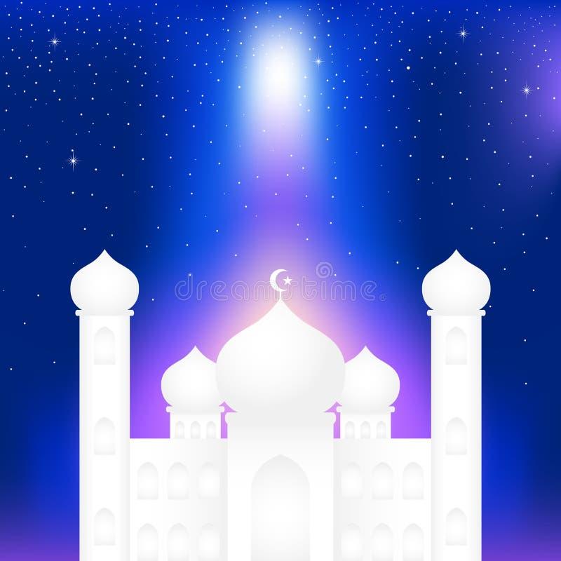 清真寺的图表例证 向量例证