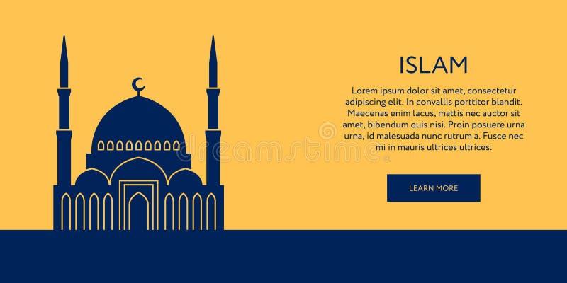 清真寺象 回教大厦横幅 向量例证