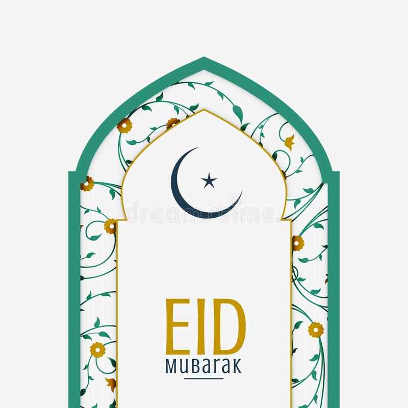 清真寺门有阿拉伯花卉装饰eid背景 皇族释放例证