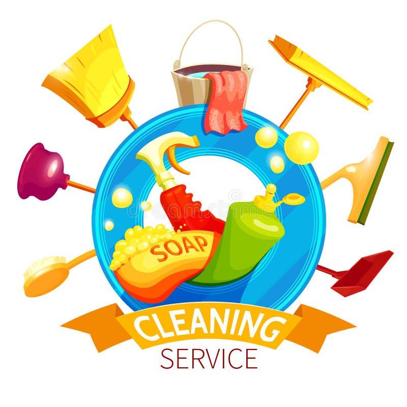 清洁商标企业构成 向量例证