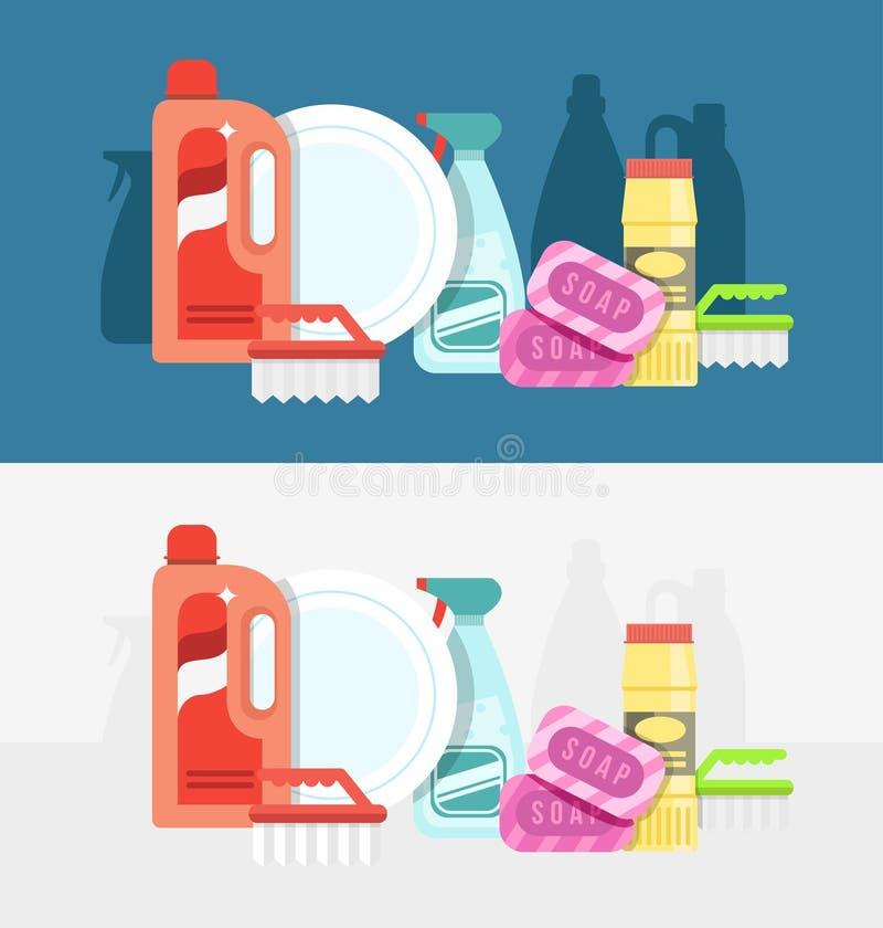 清洁工具传染媒介集合 清洗的家或旅馆的洗涤剂 库存例证