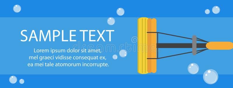 清洁横幅 拖把您的文本的横幅模板 也corel凹道例证向量 库存例证