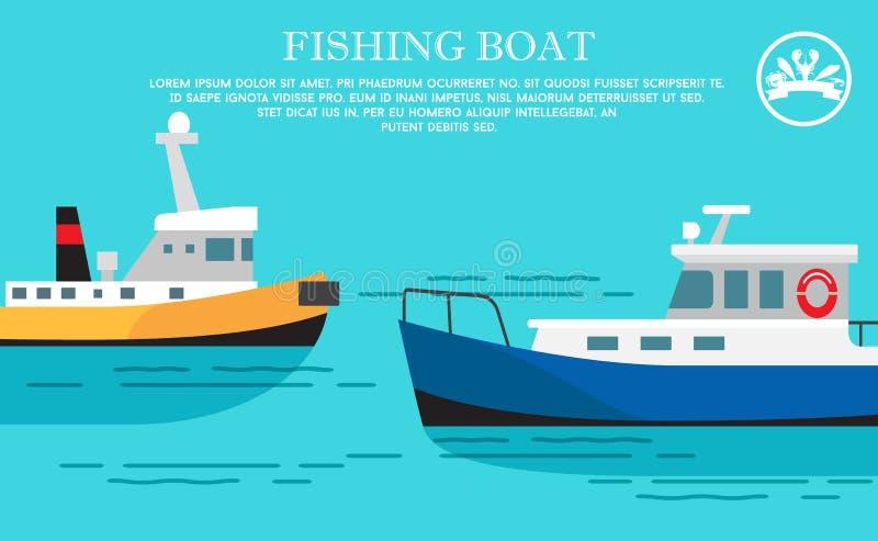 渔船海有货物的运输船 向量例证