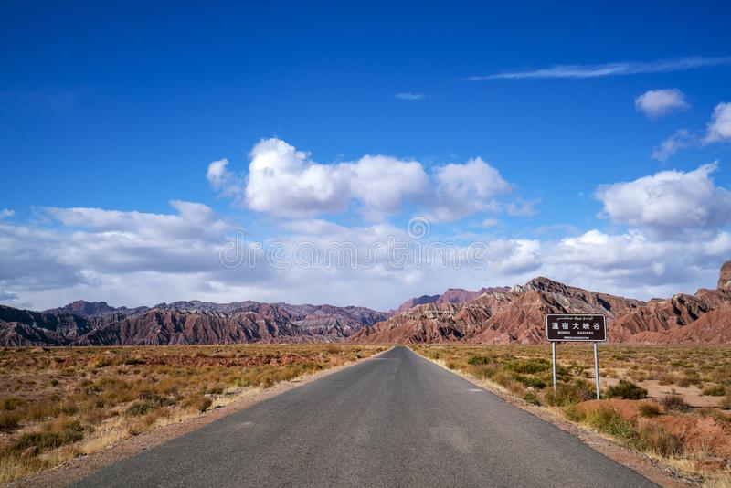 温宿大峡谷在秋天 免版税库存照片