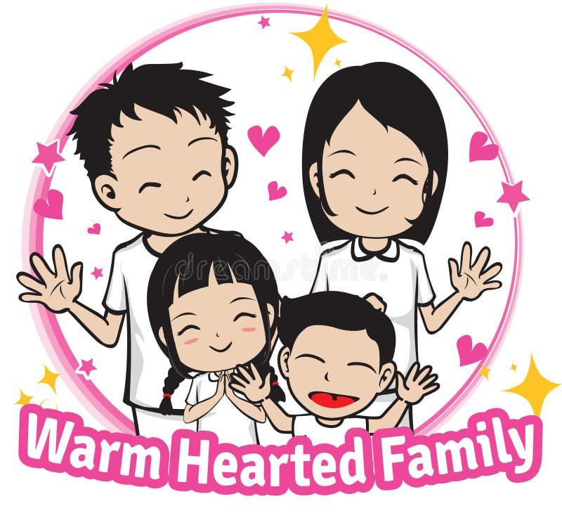 温暖的有之心的家庭 免版税图库摄影