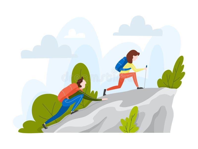 游人夫妇有攀登山的背包的 向量例证