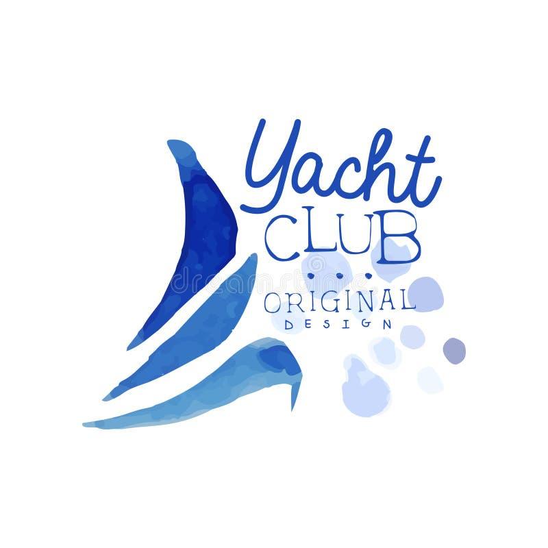 游艇俱乐部的原始的商标模板 风船抽象蓝色波浪  海和海洋题材 明亮的水彩绘画 皇族释放例证
