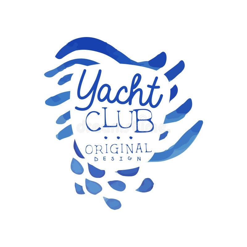 游艇俱乐部的抽象水彩绘画 海和海洋题材 鱼 传染媒介设计为 库存例证